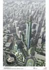 南京绿地国际商务中心建筑方案